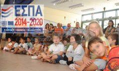 ΕΕΤΑΑ παιδικοί σταθμοί ΕΣΠΑ 2018-19 : Βόμβα με νέα εισοδηματικά κριτήρια, τι θα γίνει με τα προνήπια