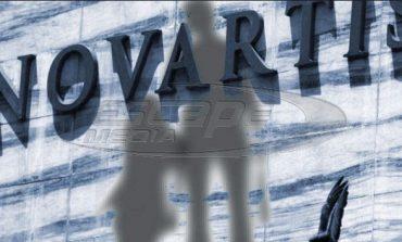 Novartis: Αυλαία για τη διπλή έρευνα