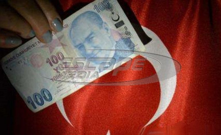 Bloomberg: Κοντά σε μέτρα απελπισίας η Τουρκία -ΔΝΤ και capital controls
