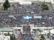 Παμμακεδονικές απαιτούν από την κυβέρνηση δημοψήφισμα για το Σκοπιανό αλλιώς θα αντιδράσουν «με όλους τους τρόπους»