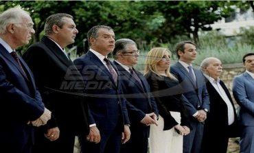 Η απίστευτη υποκρισία του ελληνικού πολιτικού κόσμου για το Σκοπιανό