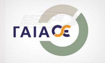 ΓΑΙΑΟΣΕ: Σιδηροδρομική διασύνδεση των ελληνικών λιμανιών με Βουλγαρία - Ρουμανία