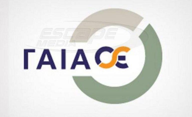ΓΑΙΑΟΣΕ: Σιδηροδρομική διασύνδεση των ελληνικών λιμανιών με Βουλγαρία – Ρουμανία