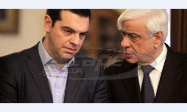 Ο Α.Τσίπρας ενημερώνει τον ΠτΔ για το «Μακεδονία του Ίλιντεν»!