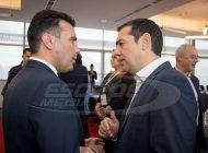 Τα επόμενα βήματα μέχρι να ισχύσει η συμφωνία: Αναταράξεις γιά την «Βόρεια Μακεδονία»