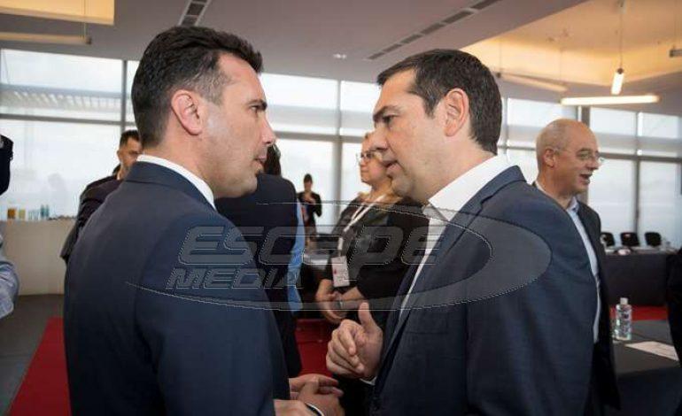 Υποψήφιοι για το Νόμπελ Ειρήνης 2019, Τσίπρας και Ζάεφ
