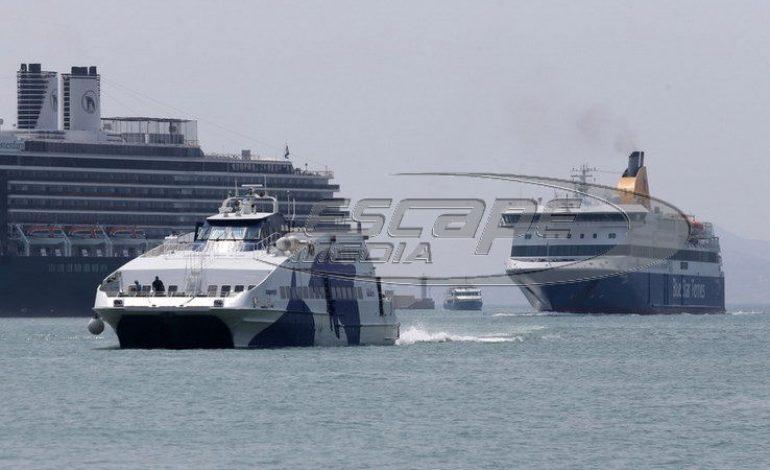 Εγκρίθηκε υπό όρους η εξαγορά της Hellenic Seaways από τον όμιλο Attica Group