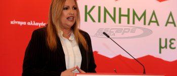 ΚΙΝΑΛ: Ο Μητσοτάκης επιλέγει να βαδίσει στο δρόμο του Τσίπρα και τάζει δήθεν μεταρρυθμίσεις
