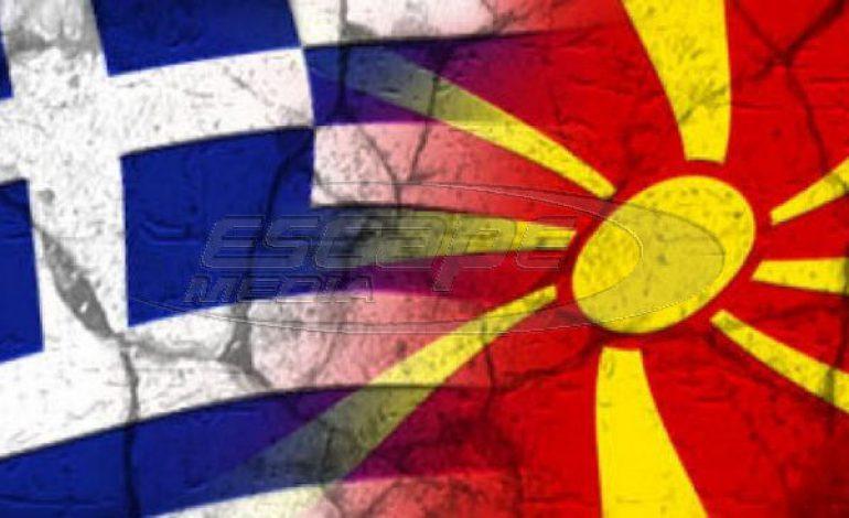 «Ραντεβού» στα μέσα Μαΐου για τα μακεδονικά εμπορικά σήματα