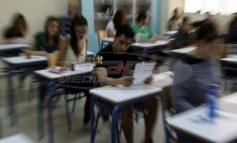 Πανελλήνιες Εξετάσεις 2019: Αυτό είναι το πρόγραμμα