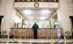 Νόμος Κατσέλη: Από 14/9 η άρση τραπεζικού απορρήτου