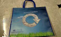 ΕΣΕΕ: Μοιράζει δωρεάν 50.000 οικολογικές τσάντες - Αντίστροφή μέτρηση για της θερινές εκπτώσεις 2018