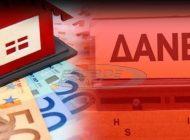 Τραπεζικές πηγές: H «μάχη» των κόκκινων δανείων