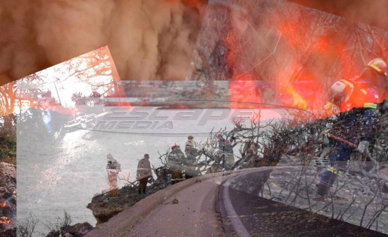 Απαγόρευση κυκλοφορίας σήμερα στην Ανατολική Αττική λόγω κινδύνου πυρκαγιάς – Δείτε τις περιοχές