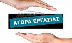 Βρούτσης: Έρχεται διάταξη που θα προστατεύει όσους απασχολούνται με μερική απασχόληση