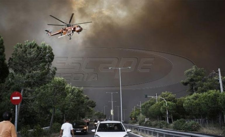 Φωτιά: Γενική επιφυλακή των υπηρεσιών όλης της χώρας διέταξε ο Αρχηγός της Πυροσβεστικής