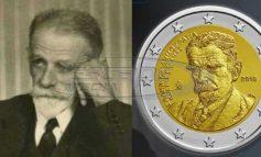 O Κωστής Παλαμάς κυκλοφορεί σε νόμισμα 2ευρο