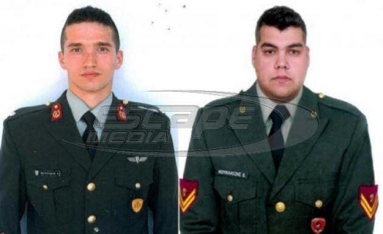 Στα χέρια του Α/ΓΕΕΘΑ η ΕΔΕ για τους Έλληνες Στρατιωτικούς