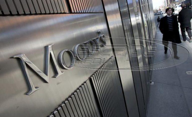 Moody's: Καταστροφικές οι συνέπειες από τα οκτώ χρόνια λιτότητας