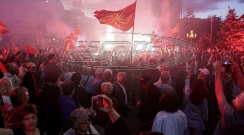 Σκόπια: Σκηνικό τρόμου στήνουν οι «δημοκράτες» Δυτικοί στο δημοψήφισμα-παρωδία για να περάσει το «ΝΑΙ»