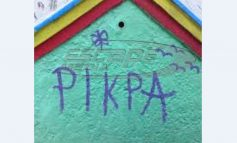 Τα Marks & Spencer Ελλάδας μοίρασαν χαμόγελα στα παιδιά του ΠΙΚΠΑ