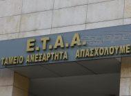 Θα δοθούν οι συντάξεις σε ασφαλισμένους του πρώην ΕΤΑΑ-ΤΑΝ που είχαν υπαχθεί σε ρύθμιση