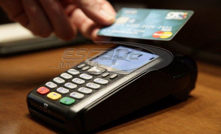 Ανέπαφες συναλλαγές: Τι αλλάζει από τις 14 Σεπτεμβρίου στις πληρωμές με κάρτες