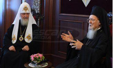 Ένα βήμα πριν το σχίσμα Φανάρι και Μόσχα λόγω Ουκρανίας
