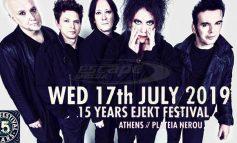 Οι The Cure έρχονται στην Αθήνα – Πότε ξεκινάει η προπώληση