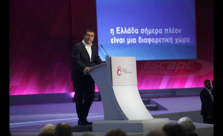 Τσίπρας – ΔΕΘ: Μειώσεις έως 35% στις ασφαλιστικές εισφορές – παραδείγματα