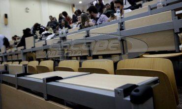 Αντιδρούν οι φοιτητές του τμήματος Οικονομικών του ΠΑΜΑΚ για την κατάργηση της εμβόλιμης εξεταστικής