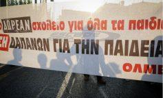 Στάση εργασίας από καθηγητές και δασκάλους την Παρασκευή - Νέο σύστημα για προσλήψεις μονίμων θέλει ο ΣΥΡΙΖΑ