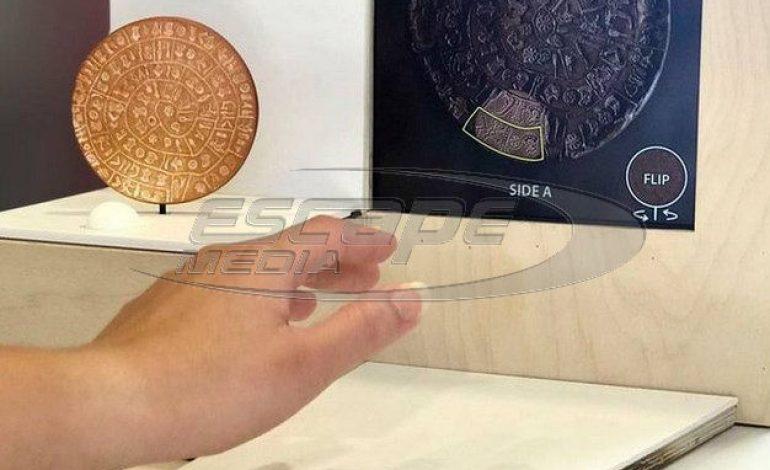 ΙΤΕ: με Διάχυτη Νοημοσύνη φέρνει τα μυστικά του Δίσκου της Φαιστού στο φως
