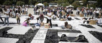 Ρεκόρ Γκίνες με ισχυρό μήνυμα από τους Αθηναίους