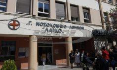 Πρωτιά για το Λαϊκό Νοσοκομείο: Καινοτόμος εφαρμογή εσωτερικών εμφυτευμάτων επιμήκυνσης των οστών