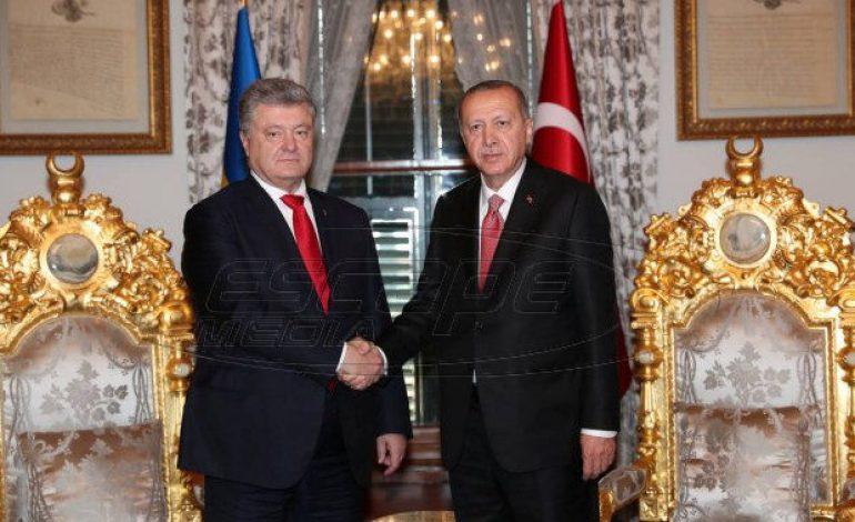 Ερντογάν σε Ποροσένκο: Δεν αναγνωρίσαμε ποτέ την παράνομη προσάρτηση της Κριμαίας