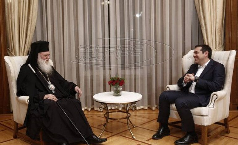 Τσίπρας: Ιστορική συμφωνία Κράτους – Εκκλησίας