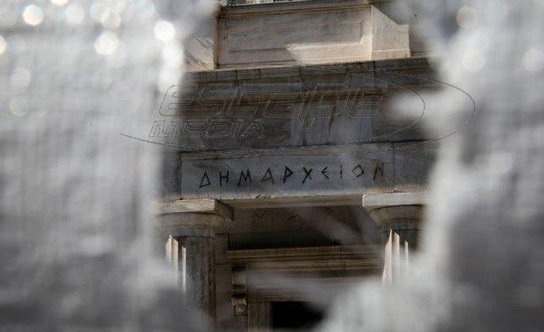 Τι αναφέρει η Destiny Επενδυτική για το πλαστό έγγραφο του Δήμου Αθηναίων