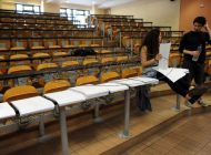 Πώς θα γίνεται η απόκτηση πιστοποιητικού αναπηρίας για εισαγωγή στην Τριτοβάθμια