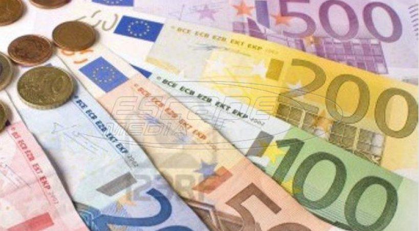 800 ευρώ: Αυτές είναι οι 3 ημερομηνίες πληρωμών -«Παράθυρο» για δεύτερο επίδομα