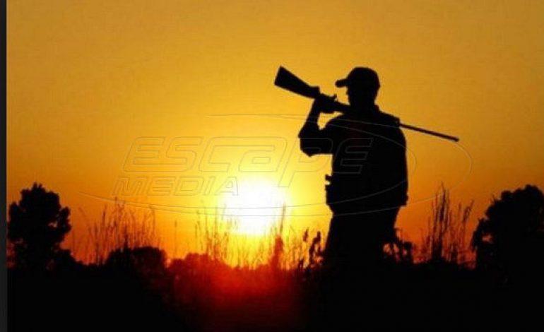 Ιωάννινα: Δεύτερος κυνηγός νεκρός μέσα σε ένα εικοσιτετράωρο