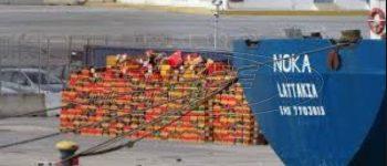 Εκατομμύρια ναρκωτικά χάπια εκτός από χασίς βρέθηκαν στο πλοίο «ΝΟΚΑ»