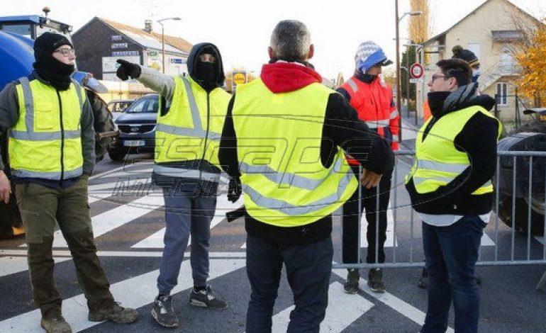 Διαδηλώσεις των «Κίτρινων γιλεκών»: Σκηνές αντάρτικου στο Παρίσι – 224 συλλήψεις και κλειστοί δρόμοι