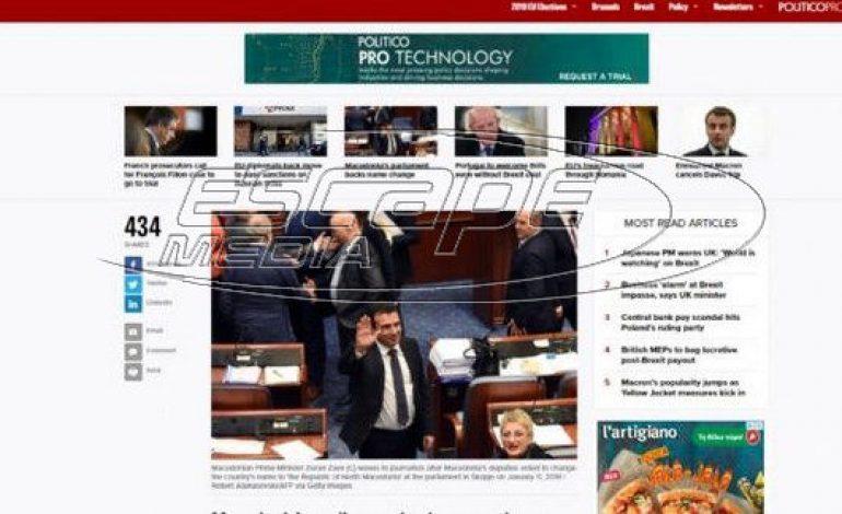 Τα διεθνή ΜΜΕ για την αλλαγή του ονόματος της πΓΔΜ