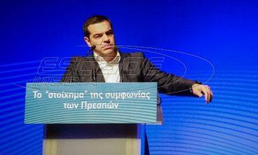 Σε πρόσωπα «κλειδιά» ποντάρει το Μαξίμου για τους 151 – Τσίπρας: Πατριωτική και εθνικά ωφέλιμη η Συμφωνία
