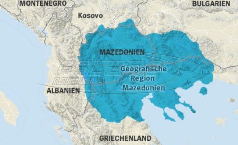 Αμερικανοί ρωτούν αν η Καβάλα ανήκει στη «Βόρεια» ή τη «Νότια» Μακεδονία – Εθνική ήττα η Συμφωνία των Πρεσπών