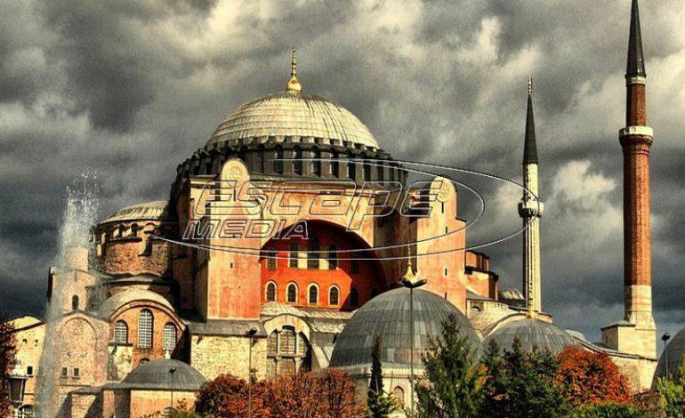 Συγκέντρωση ισλαμιστών στην Αγιά Σοφιά: Ζητούν να λειτουργήσει ξανά ως τζαμί