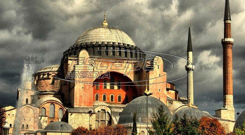 Yeni Safak: Δικαστήριο μπορεί να μετατρέψει την Αγία Σοφία σε τζαμί