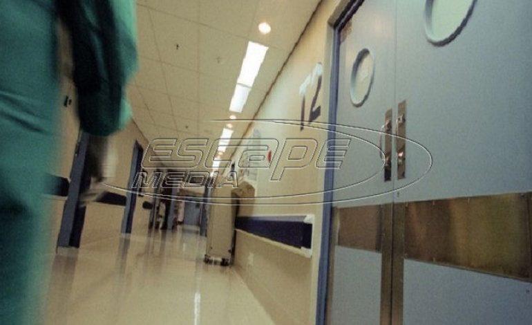 Χιλιάδες Έλληνες αγνοούν ότι έχουν ηπατίτιδα C -Οι ομάδες υψηλού κινδύνου