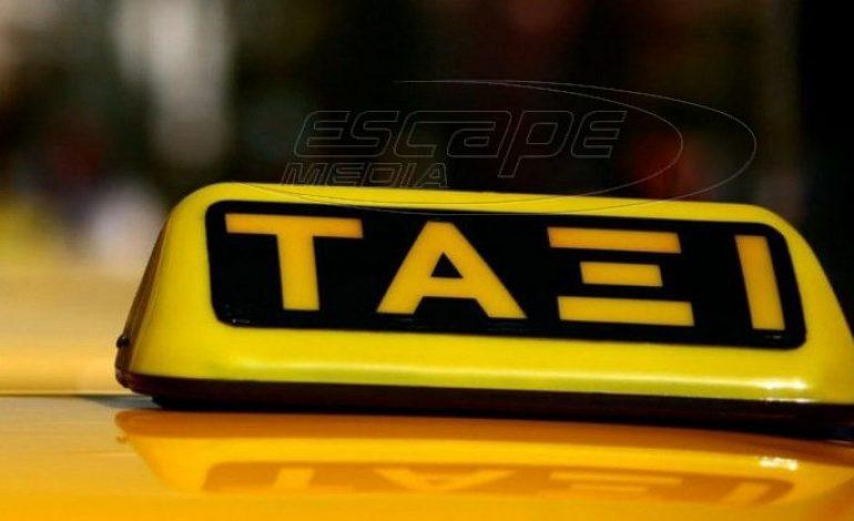 ΑΑΔΕ: Το 2019 θα δοθούν οι άδειες ταξί